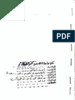 Awrad al bahai