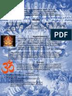 Region hinduista.docx