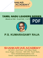 5__P_S__Kumarasamy_Raja_English
