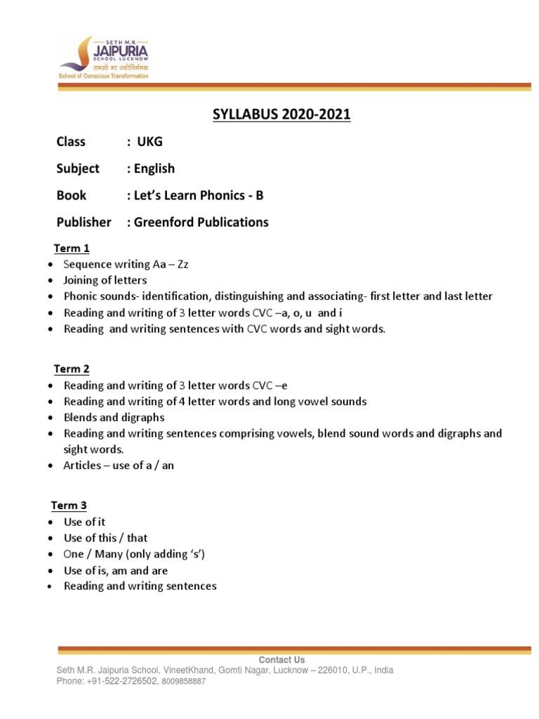 English Ukg 2020 21