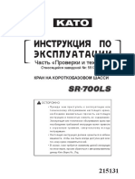 KATO SR-700LS Instruction Manual