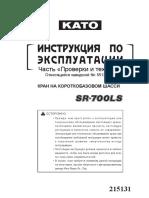 KATO SR-700LS Instruction Manual