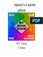 08-RUS_Permeability.pdf