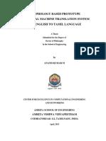 Tamil Langu.pdf