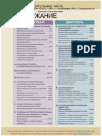 geely-ck (2).pdf