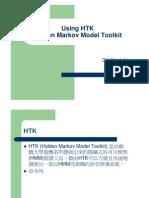Using+HTK