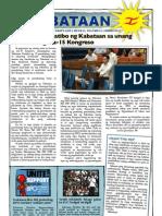 Kabataan Party-List Newsletter (January 2011)