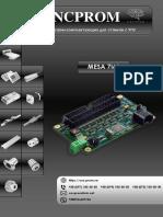 Контроллер MESA 7I69. Руководство пользователя (eng)