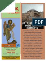 ΦΩΝΗ ΒΟΩΝΤΟΣ - 17  -  ΙΟΥΛΙΟΣ - ΣΕΠΤΕΜΒΡΙΟΣ 2020.pdf