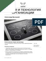 53e8d9f5-938c-42a2-92ec-d611810adf4b.pdf
