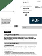sony-alpha-3000.pdf