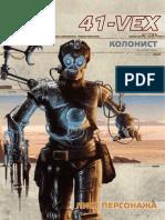 EotE_Beginner_Character_Folios.pdf