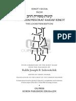 Tisha B'Av Excerpt-from-Kinot-Mesorat-HaRav-2020_02_02