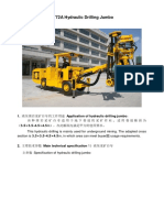 HT72A Drilling Jumbo Technical Data