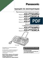 KX-FT932_934_938