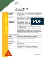 PDS_Sika_Plastiment_BV 3M