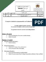 examen-national-physique-chimie-spc-2010-normale-sujet