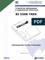 Керівництво з Експлуатації Bi 530r Trek