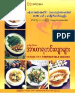 Cooking Shinthant Mmcybermedia