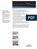 RU_NetSure 501_datasheet_ru.pdf