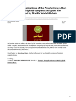 abukhadeejah.com-29 Beautiful Supplications of the Prophet may Allah extol him in the highest company and grant him pe