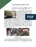 20110118 Sanction