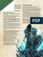 Zaschitnik_v_2.pdf