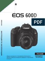 canon-eos-600-d-kit-18-135-is-manual-de-usuario