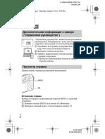 sony-alpha-ilce-6000-kit-16-50-pz-55-210-manual-de-usuario