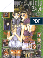 Gothic&Lolita Bible vol4.