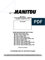 Manual mt_1335_sl_s3_e2