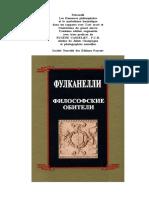 1025_Fulkanelli_Filosofskie_obiteli_2004.pdf