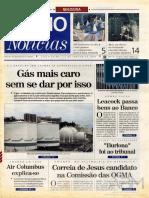 PT-ABM-COLJOR-DN_19950117