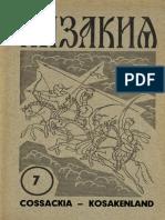 kazakia_1963_07_text