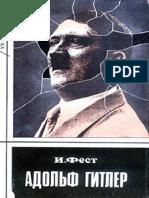 Адольф Гитлер (Том 1) ( PDFDrive.com ).pdf