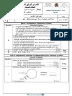 examen-national-svt-sciences-maths-a-2018-rattrapage-corrige