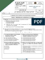 examen-national-svt-sciences-maths-a-2018-rattrapage-sujet