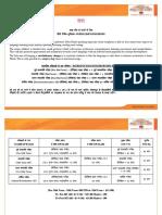 1585896721454_5_HND_B_(V)_202021.pdf