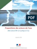 Brochure-synthese eau