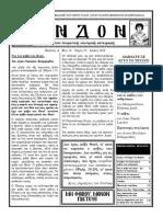 Περιοδικό ΕΝΔΟΝ τεύχος 57 Ιούλιος 2020.pdf