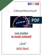 c11 les modes  - le mode indicatif