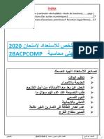 مراجعة-شاملة-للامتحان-2BACPCOMP