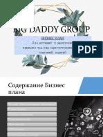 ФАТЯФИРА.pptx