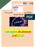 c32 les types de phrases