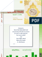 Quranic Study by Syed Zoha - Lesson One