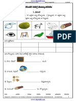 1-TELUGU.pdf