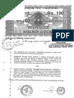 South Ganga Water Agreement.pdf