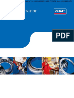 general_catalogue_rus_SKF.pdf
