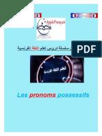 c55 les pronoms possessifs