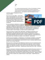 SPb_v130802_1.pdf